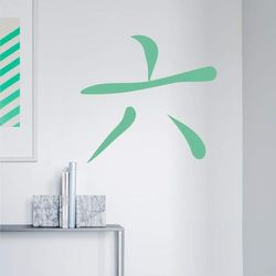 Wally - piękno dekoracji Szablon do malowania japoński symbol sześć 2155