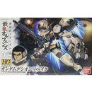 Figurka BANDAI HG 1/144 Gundam Gusion Rebake Full City ASW-G-11 (4549660112426)