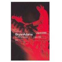 Live At The Budokan (DVD) - Bryan Adams
