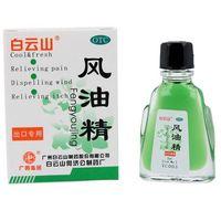 Fengtoujing Balsam narcyzowy 3ml