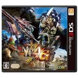 Monster Hunter 4 Ultimate (2DS/3DS) - sprawdź w wybranym sklepie
