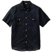 Koszula z krótkim rękawem regular fit  czarny marki Bonprix