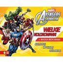 Avengers. Wielkie kolorowanki + zakładka do książki GRATIS (9788379834846)