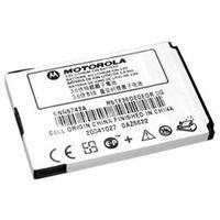 Bateria Motorola SNN5743A oryginał C975 V975 E1000