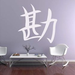 szablon malarski znak japoński intuicja 2185