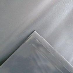 Ubbink folia do wyłożenia dna oczka wodnego 4 x m PVC 0,5 mm