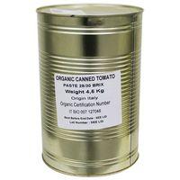 Koncentrat pomidorowy bio 4,5 kg - horeca wyprodukowany przez Horeca - pozostałe
