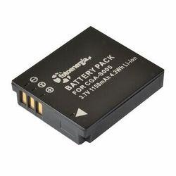 Akumulator CGA-S005 do Panasonic li-ion 2900mAh - sprawdź w wybranym sklepie
