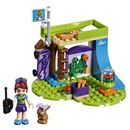 Lego FRIENDS Sypialnia mii mia's bedroom 41327