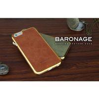 Bushbuck  baronage classical edition - etui skórzane do iphone 6s plus / iphone 6 plus (brązowy) (6956261512
