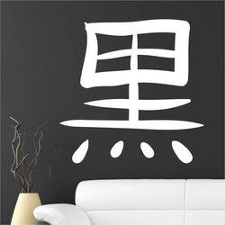 szablon do malowania japoński symbol czarny 2170