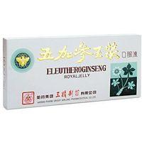 Eleutheroginseng – Royal Jelly - produkt z kategorii- Pozostałe zdrowie