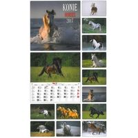 2015 kalendarz ścienny. Konie - Dostawa zamówienia do jednej ze 170 księgarni Matras za DARMO