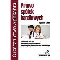 Prawo spółek handlowych. Egzamin 2014 - Zamów teraz bezpośrednio od wydawcy, pozycja wydana w roku: 2013