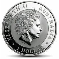 Perth mint Australijska kookaburra 1 uncja srebra - wysyłka 24 h! - 24 h