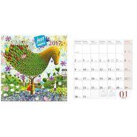 Kalendarz praktyczny 2017. Kolorowe sny