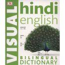 Hindi-English Bilingual Visual Dictionary (9780241199268)