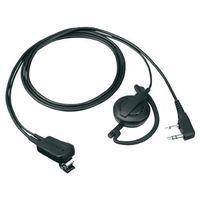 Zestaw słuchawkowy do radiotelefonu PMR Kenwood EMC-12W