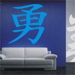 Deco-strefa – dekoracje w dobrym stylu Japoński odwaga 752 szablon malarski