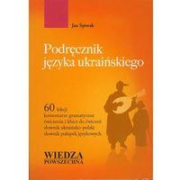 Podręcznik Języka Ukraińskiego, oprawa miękka
