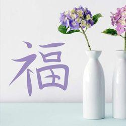 szablon do malowania symbol japoński szczęście 2181