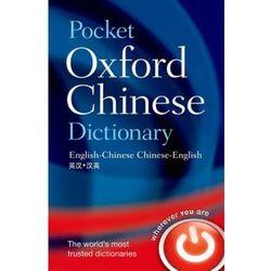 POCKET OXFORD CHINESE DICTIONARY 4th 2009 Ed. + CD-ROM, książka z kategorii Literatura obcojęzyczna