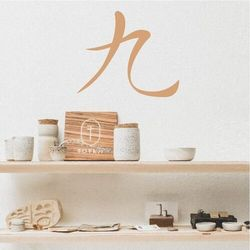 szablon do malowania japoński symbol dziewięć 2158
