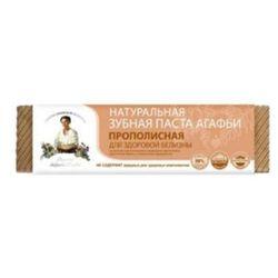 Naturalna, wybielająca pasta do zębów 75 ml (pasta do zębów)
