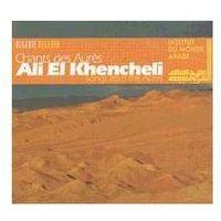 Institut du monde arabe El khencheli chants des aures (0794881472222)