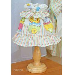 MAMO-TATO Lampka Nocna Ciuchcia ecru z kategorii oświetlenie dla dzieci