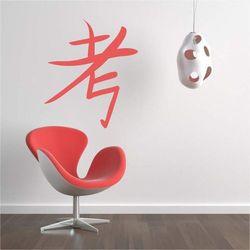 Wally - piękno dekoracji Szablon malarski symbol japoński myśleć 2177