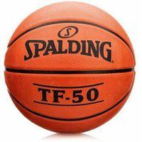 Piłka koszowa  nba tf-50 6 marki Spalding