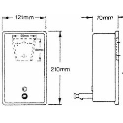 Dozownik mydła w płynie 1,2l pionowy MED - produkt z kategorii- Dozowniki mydła