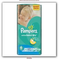 Pampers  active baby pieluchy 6 extra large, 56 sztuk (4015400736424)