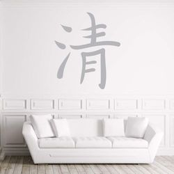 szablon na ścianę symbol japoński przejrzystość 2182