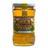 Miód Pszczeli Nektarowy Wielokwiatowy Łąkowy, 100% Naturalny 480 g (4820013330071)
