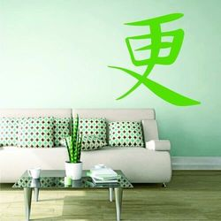 szablon do malowania symbol japoński odnowa 2179