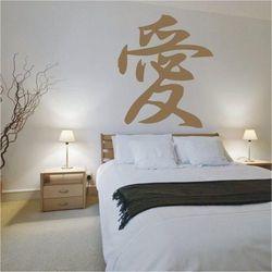 Japoński miłość 762 szablon malarski marki Deco-strefa – dekoracje w dobrym stylu