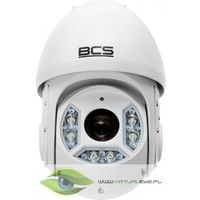 Bcs Kamera hdcvi -sdhc5230-ii