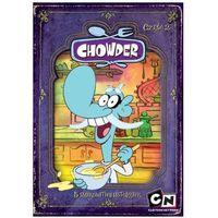 Chowder cz. 2 (odc. 6-10)