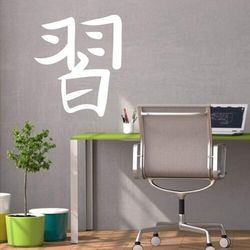 szablon na ścianę japoński symbol nauka 2162