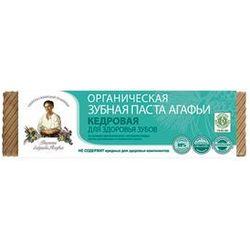 Babuszka Agafia Organiczna Cedrowa Pasta do zębów wzmacnia szkliwo 75ml, kup u jednego z partnerów