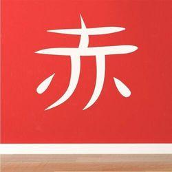 Szablon na ścianę japoński symbol czerwony 2172 marki Wally - piękno dekoracji