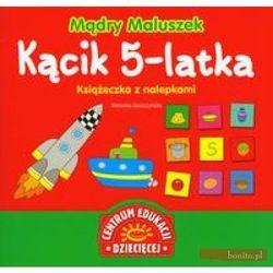 Mądry Maluszek Kącik 5-latka Książeczka z nalePKAMI (kategoria: Encyklopedie i słowniki)