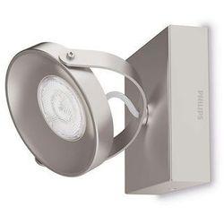 SPUR 53310/17/16 LAMPA PHILPS LED wysyłka 48h (8718696125274)