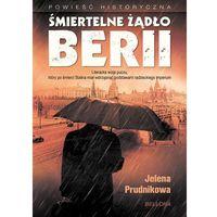 Śmiertelne żądła Berii, Bellona