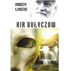 Nadzy ludzie - Kir Bułyczow, pozycja wydawnicza