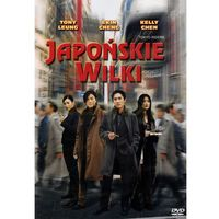 Imperial cinepix Japonskie wilki (dvd) - jingle ma