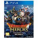 Dragon Quest Heroes - gra PS4