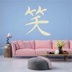 szablon na ścianę japoński symbol uśmiech 2161